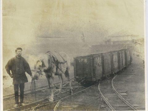 官業時代の馬車運炭