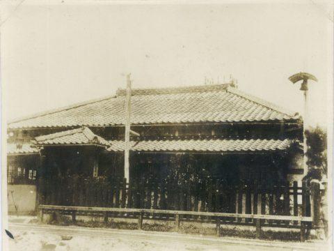 明治22年 頃横須濱運輸課事務所(現在社宅に改造