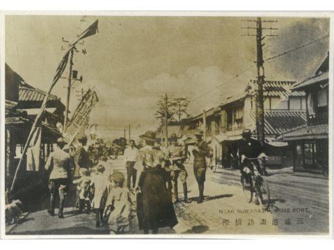 明治43年頃 アメリカ御用船三池来港当時 三川町の賑い